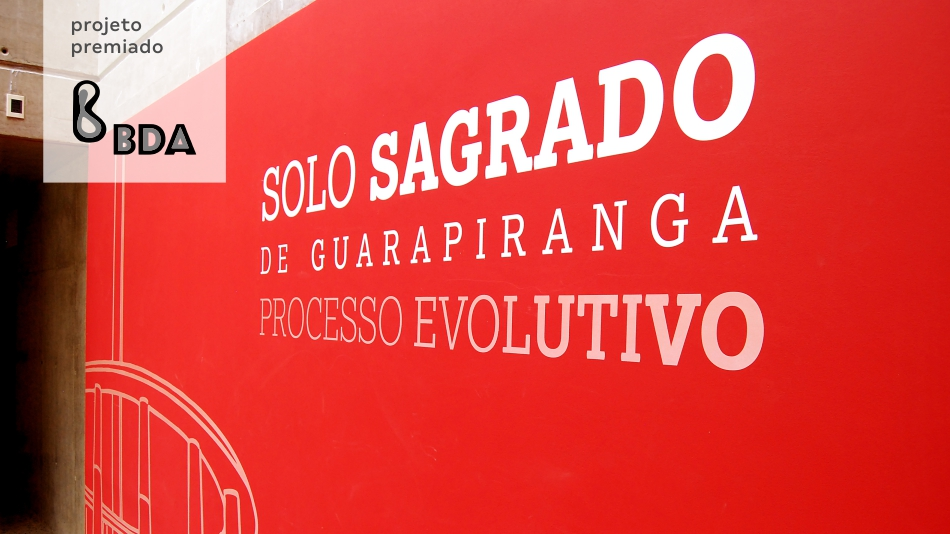 Solo Sagrado de Guarapiranga